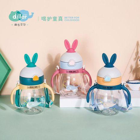 Taza para sorber anti-ronquidos para niños linda y simple boquilla de silicona taza de aprendizaje para niños taza portátil para llevar a prueba de fugas NHtn202068's discount tags