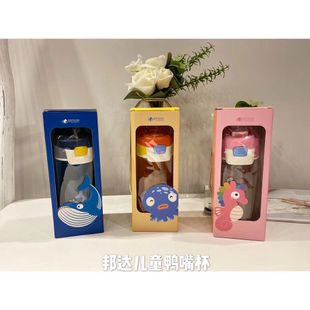 Children's portable children's star plastic cup Tritan material children's duckbill plastic water cup NHtn202075's discount tags