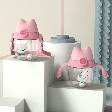 Taza divertida linda del niño del gato taza de paja linda creativa taza de batido de leche en polvo para bebés con taza de agua graduada NHtn202085's discount tags