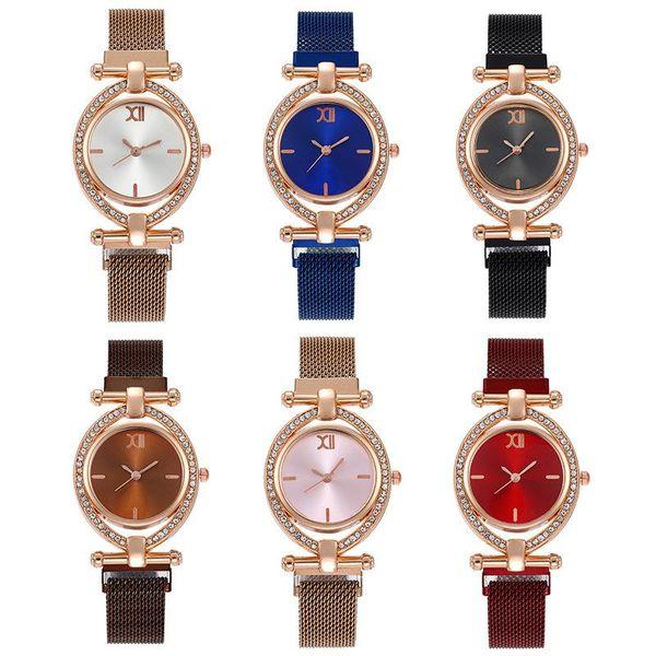 Fashion Luxury Women's Watch Mesh Watch Women's Diamond Watch NHLN202110