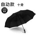 NHNN569824-10-bone-black-touch-fabric