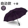 NHNN569827-10-Bone-Purple-Touch-Weave