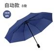 NHNN569813-8-bone-navy-blue-weave