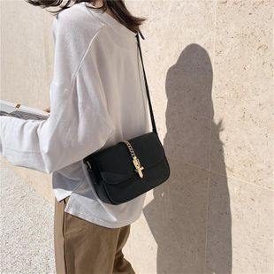 Messenger bag women's new Korean fashion simple shoulder bag small cheap square bag yiwu wholesales NHTC202288's discount tags