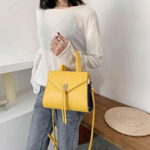 Small square bag women's new fashion simple shoulder bag crossbody bag wholesales yiwu NHTC202308's discount tags