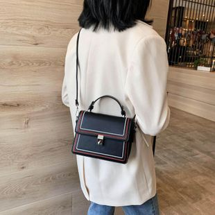 Bags Women's New Korean Fashion Broadband Portable Messenger Bag Shoulder Small Square Bag NHTC202322's discount tags