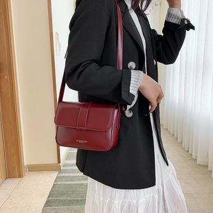 Women's new retro messenger bag Korean shoulder small square bag Trendy wholesales yiwu NHTC202323's discount tags