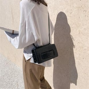 chic small bag new chain messenger bag crocodile pattern shoulder small square bag Trendy NHTC202327's discount tags