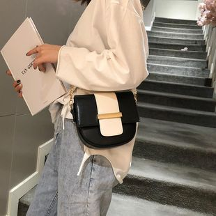 Women's bag new Korean fashion chain messenger bag shoulder bag wholesales yiwu NHTC202335's discount tags