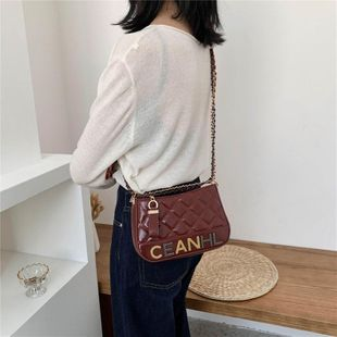 New fashion rhombus chain bag crossbody bag shoulder bag wholesales yiwu NHTC202337's discount tags