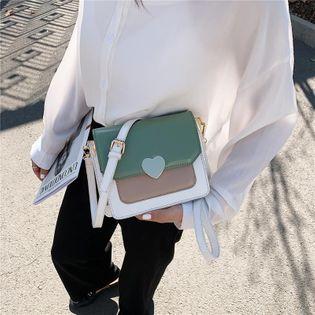Small bag women's new chain bag fashion messenger bag wholesales yiwu NHTC202338