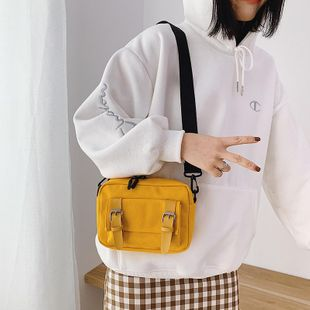 Casual small bag new shoulder bag student canvas messenger bag Korean fashion small square bag NHTC202346's discount tags