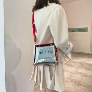 Small square bag women's new Korean personality fashion shoulder messenger bag NHTC202347's discount tags