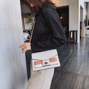 New Korean Fashion Chain Messenger Bag Shoulder Small Square Bag wholesales yiwu NHTC202363's discount tags