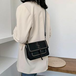 Small bags for women new Korean fashion hit color shoulder Messenger bag broadband small square bag suppliers china NHTC202366's discount tags