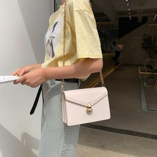 chic chain small bag new simple messenger bag Korean student shoulder small square bag suppliers china NHTC202368's discount tags