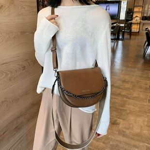 Women's bag new Korean fashion chain messenger bag shoulder bag wholesales yiwu NHTC202380's discount tags
