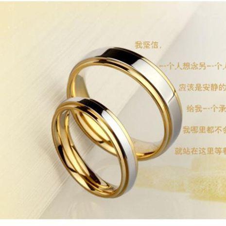 Anillo de pareja anillo de acero de titanio para hombres y mujeres al por mayor NHIM202942's discount tags