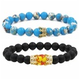 NHYL574623-Blue-Emperor-Set