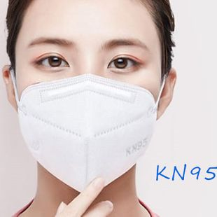 KN95 masks multilayer protective anti-virus KN95 medical NHAT203202's discount tags