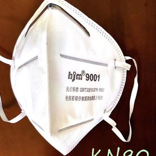 KN90 mask multilayer protective anti-virus KN90  NHAT203201's discount tags