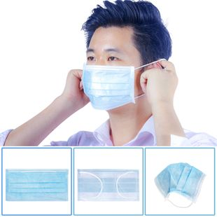 Disposable Face Elastic Earloop Dustproof Anti-bacteria Spit Splash Protection for Health Care NHAT203196's discount tags