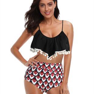 Traje de baño de bikini dividido para mujer con bola de flecos impresa que cubre el vientre NHHL203313's discount tags