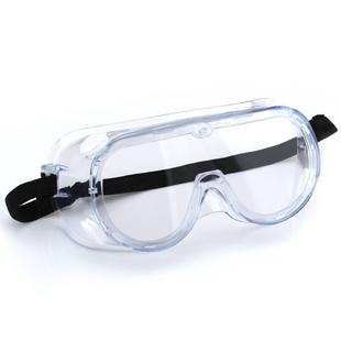 Nuevo Protección para los ojos Gafas a prueba de arena Gafas contra salpicaduras de productos químicos Gafas de seguridad para el trabajo Gafas protectoras Gafas de seguridad a prueba de polvo de viento NHAT203448's discount tags