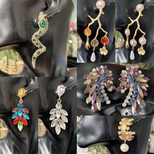Aretes Nueva serie exagerada Pendientes múltiples al por mayor de moda de yiwu poveedores de china NHJJ203634's discount tags