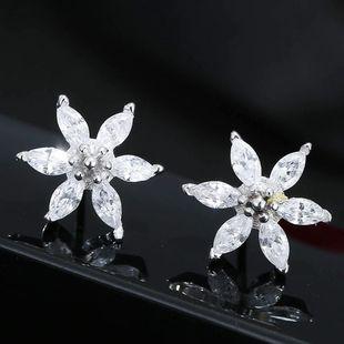 Pendientes de pétalos brillantes OL OL de moda coreana al por mayor NHSC204345's discount tags