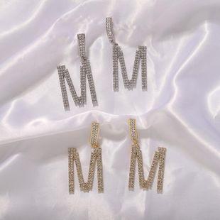 Nihaojewelry Venta caliente Hermosa carta de moda Pendientes de diamantes completos Mujeres Super Flash Pendientes NHJQ199368's discount tags