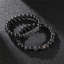 Fashion natural stone black frosted lava mixed crown long stretch bracelet set NHZU199401