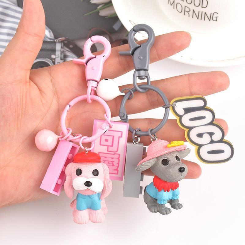 Fashion dog keychain creative gift bag pendant car car key chain wholesales fashion NHCB199152