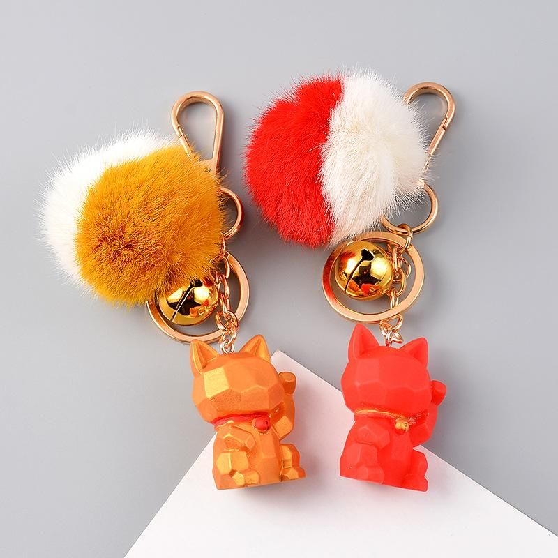 New Lucky Cat Fur Ball Keychain Good Fortune Arrival Student Backpack Car Gift NHCB199165
