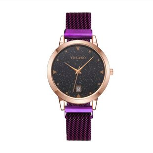 Gypsophila Women's Watch Lazy Milanese with Iron Quartz Watch NHSY199316's discount tags