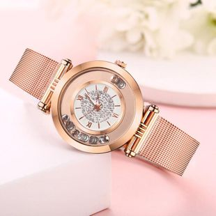 Fashion ladies mesh strap watch atmospheric diamond glitter Roman scale quartz mesh strap fashion watch female NHSY199323's discount tags