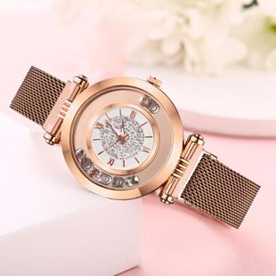 Glitter Roman Scale Quartz Magnet Watch New Ladies Fashion Watch Milan Bracelet Watch NHSY199324's discount tags