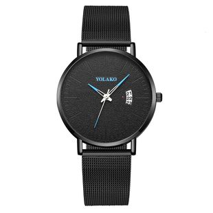 Simple Mesh Belt Men's Business Watch Fashion Gun Black Mesh Belt Calendar Quartz Watch NHSY199326's discount tags
