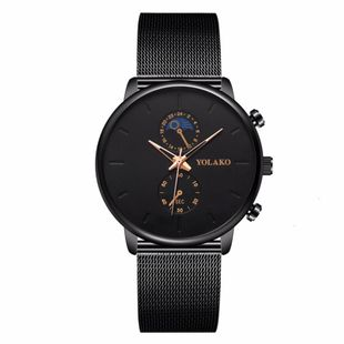 Fashion Watch Men's Alloy Mesh Band Watch Men's Watch Wholesale NHSY199327's discount tags