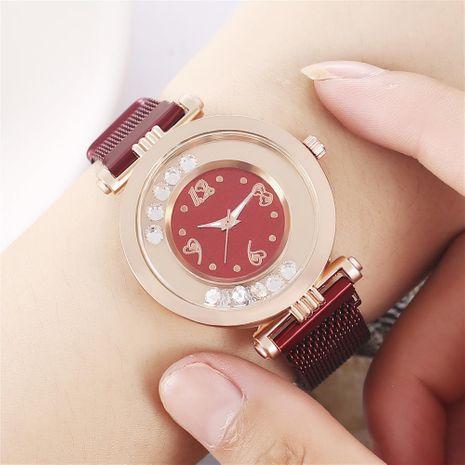 Reloj de cuarzo digital creativo Quicksand Milan para mujer con hebilla magnética para mujer NHHK203876's discount tags