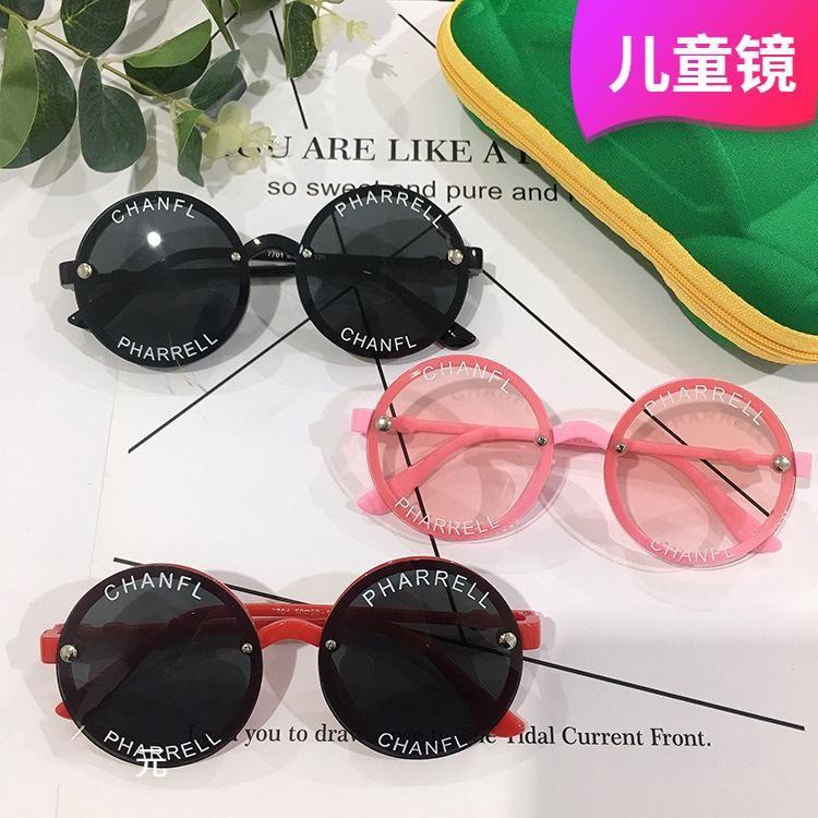 Printed round frame children sunglasses new fashion sunglasses cute sunglasses NHKD203901