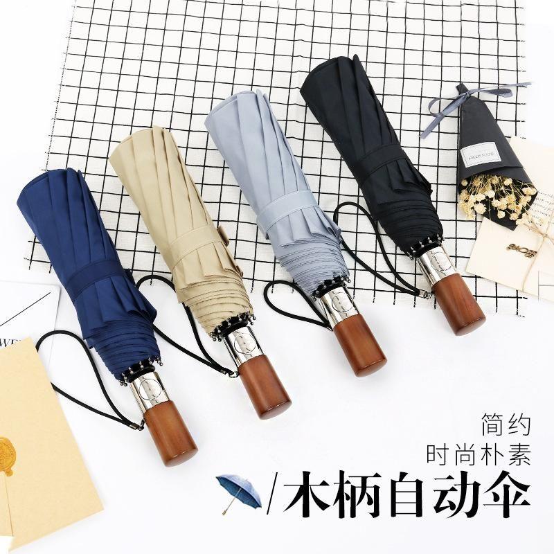 10 Bone Automatic Three Fold Umbrella Customized Umbrella Business Retro NHNN203924