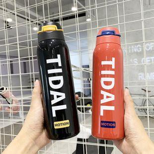 Letras simples coreanas Fengshang taza de termo de acero inoxidable taza de paja taza de agua NHtn203929's discount tags