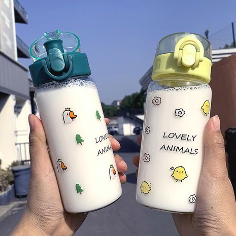 Cute cartoon animal little bouncing cover glass portable carrying mug couple couple drinking cup NHtn203960's discount tags