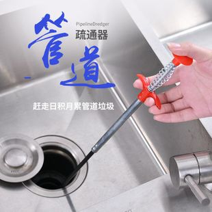 Sewer toilet pipe foreign object grab grab hook toilet block dredge artifact dig kitchen floor drain NHJA204034's discount tags
