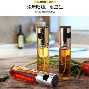 Press type oil bottle barbecue spray bottle glass oil bottle barbecue spray bottle spray bottle spray bottle NHJA204036's discount tags
