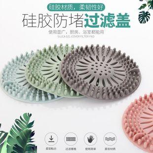 Évier filtre de vidange salle de bains couvercle de drain de plancher bassin de toilette filtre anti-colmatage NHJA204037's discount tags