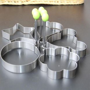 Stainless steel omelette mold creative cake mold omelette baking mold processing NHJA204038's discount tags