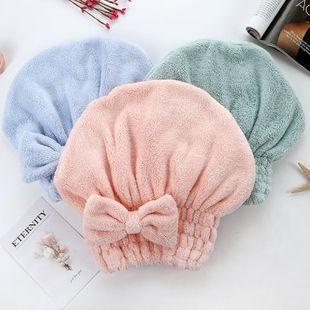 Serviette de cheveux secs velours corail super absorbant bonnet de bain cheveux bonnet à séchage rapide épaississement bonnet de cheveux à séchage rapide NHJA204047's discount tags