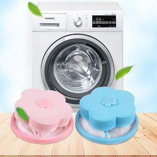 Flower-shaped washing machine hair remover floating filter bag filter decontamination hair remover laundry ball NHJA204048's discount tags